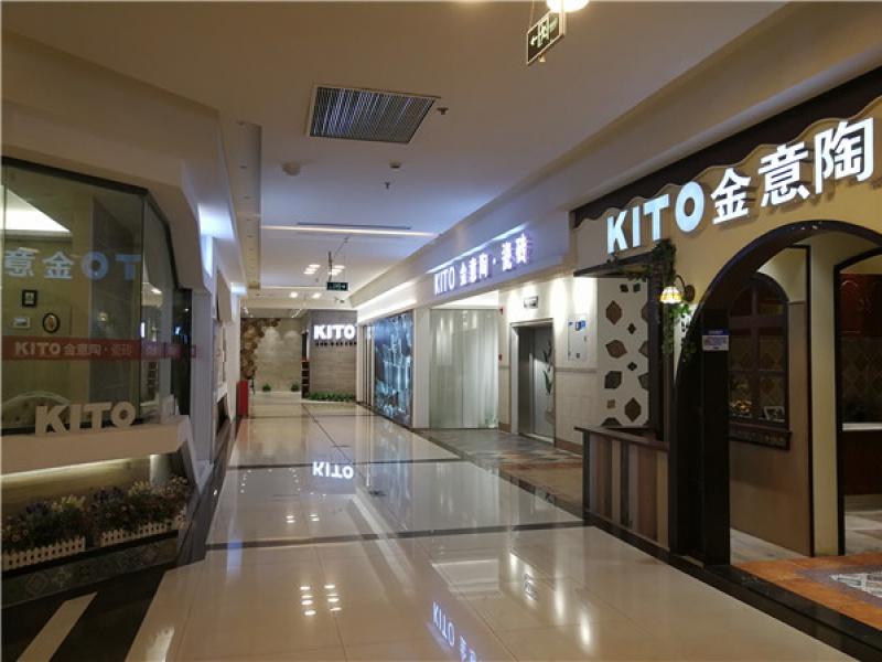 江阴:本地卖场挺牛气 半包模式占主流