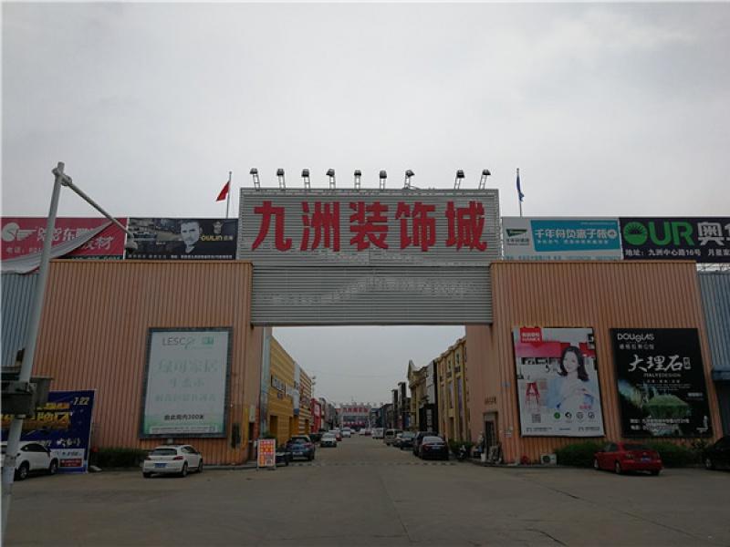 张家港:供过于求竞争白热化,零售依旧是主流