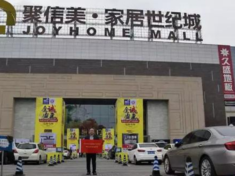 重庆:市场形势看好 大规格现代仿古砖受青睐