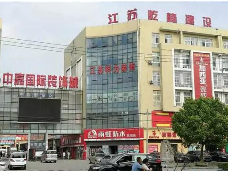 泰州:市场竞争拼人脉 整包激增拼服务