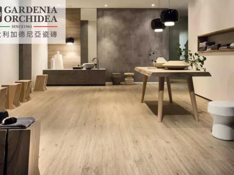 """【品牌解读】意大利加德尼亚瓷砖——为你打造""""家""""空间"""