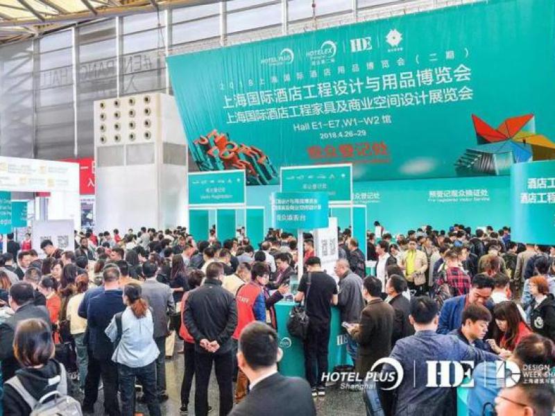 """揭秘!看看园区参展企业都在2019上海国际酒店工程设计与用品博览会""""展""""什么?"""