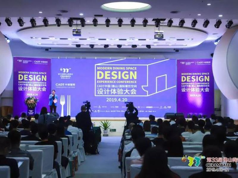 傅軼甚:前置|餐饮空间设计的品牌思维