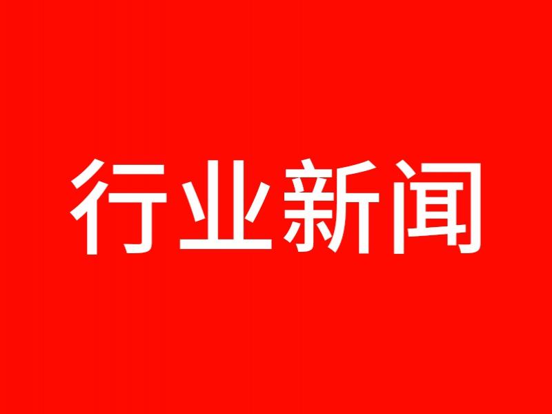 2019年,广东清远将淘汰这些陶瓷生产线