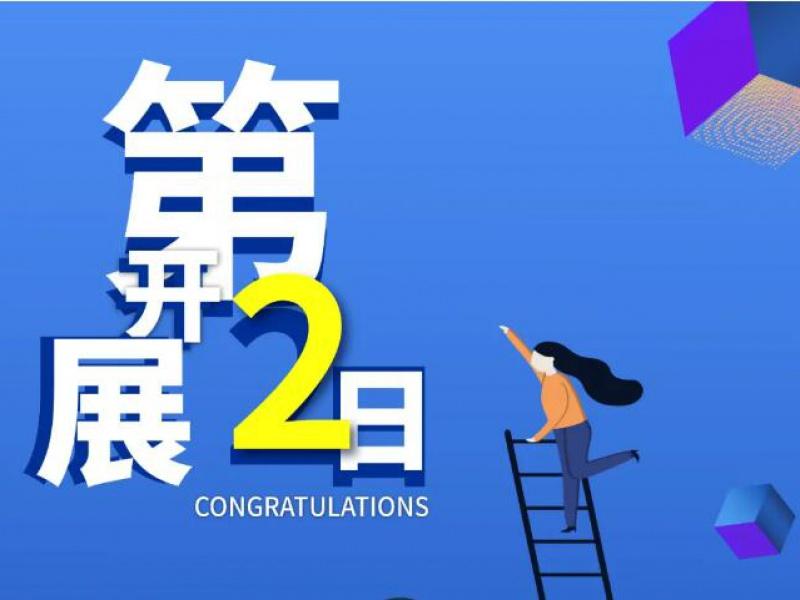 2020线上佛山陶博会数据简报