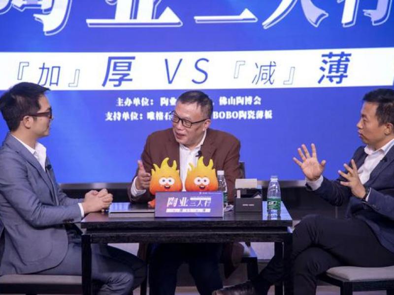 厚薄交锋!尹虹、姚文江、唐硕度谁赢了??