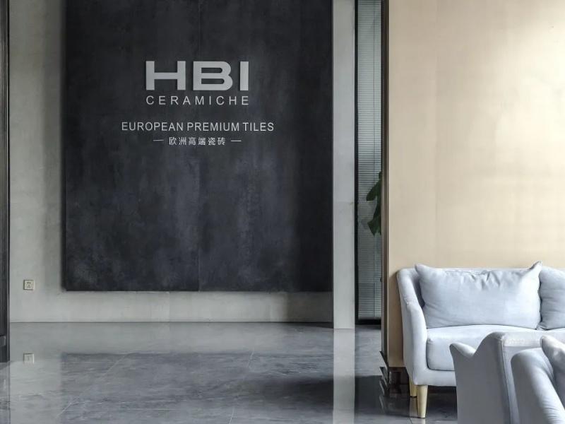 HBI全球进口瓷砖严选平台,让进口,更简单