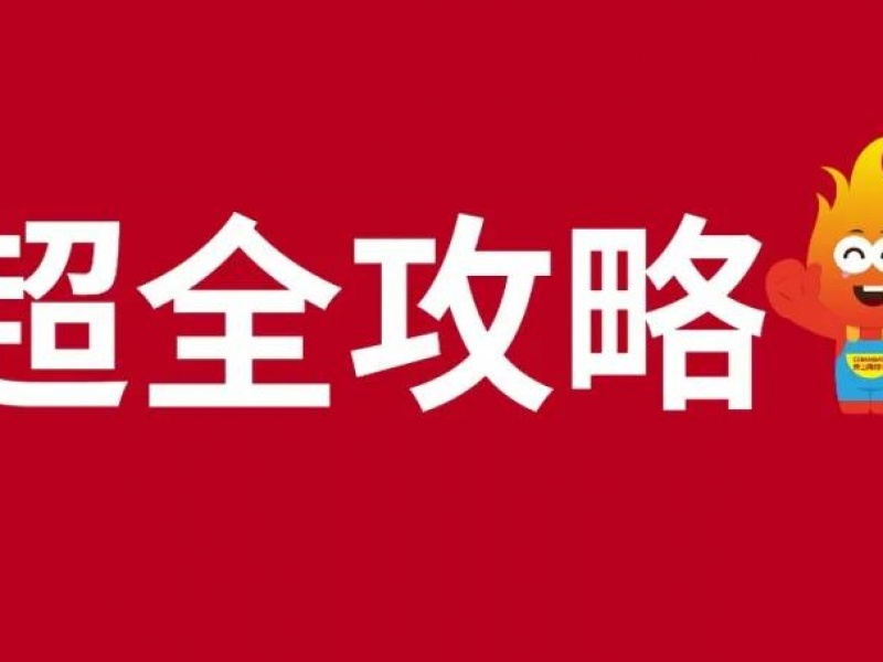 陶博会上新 第36届佛山陶博会超全攻略来了!(附展商名单)